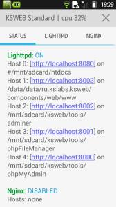 lighttpd_ports